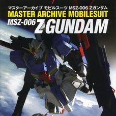 Master Archive Mobile Suit MSZ-006 Z Gundam