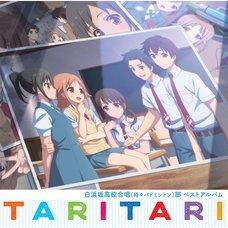 TV Anime Tari Tari Shirahamazaka High School Choir Club & Sometimes Badminton Club Best Album CD