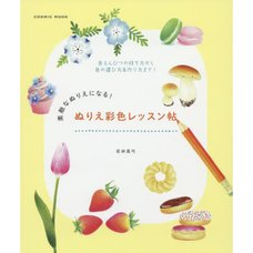 Coloring Lesson Book