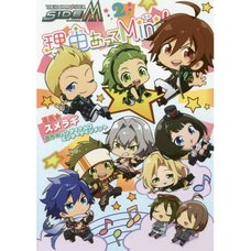 The Idolm@ster SideM Wake Atte Mini! Vol. 2