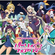 Han-Gyaku-Sei Million Arthur Season 2 Ending Theme: PEARLY×PARTY