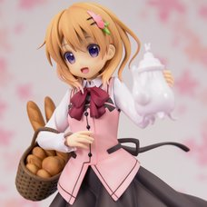 Is the Order a Rabbit?? Cocoa Cafe Style 1/7 Scale Figure (Re-run)