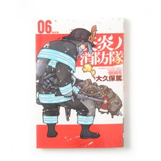 Fire Force Vol. 6 Limited Edition