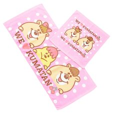 Kumatan Hand & Face Towel Set (Pink)