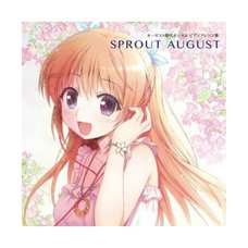 Sprout August | Travelling August Vocal Piano Arrangements