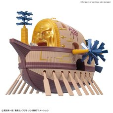 One Piece Grand Ship Collection: Ark Maxim
