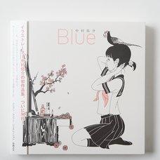 Blue: Yusuke Nakamura Art Book