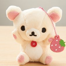 Korilakkuma Plush Badge (Sitting)