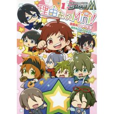 The Idolm@ster SideM Wake Atte Mini! Vol. 1