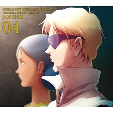 Mobile Suit Gundam: The Origin Original Soundtrack - Portrait 04
