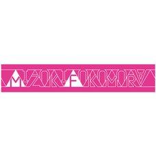Morning Musume。'15 Fall Concert Tour ~Prism~ Mizuki Fukumura Solo Muffler Towel