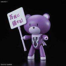 HGPG 1/144 Gundam Build Fighters Petit'Gguy Tieria Erde Purple & Placard