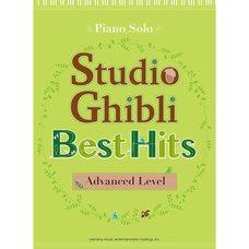 Studio Ghibli Best Hits 10 Advanced Level Piano Solo (English Ver.)