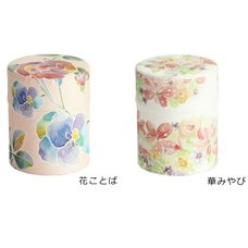 Mino Washi Paper Tea Canister