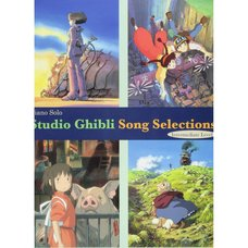 Studio Ghibli Song Selections Piano Solo: Intermediate Level (English Ver.)
