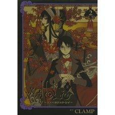xxxHolic Rei Vol. 2