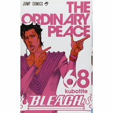 Bleach Vol. 68