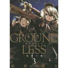 GROUNDLESS Vol. 3