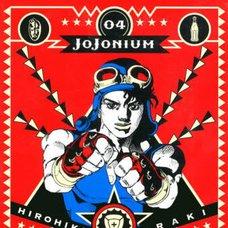 JoJo's Bizarre Adventure Jojonium Vol.4