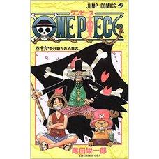 One Piece Vol. 16