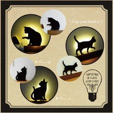 Cat Wall Lights