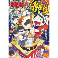 Osomatsu-san Official Comic Anthology: Matsuri