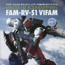 Master File Roundvernian FAM-RV-S1 Vifam