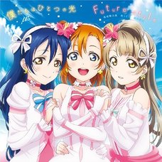 Love Live! The School Idol Movie Single 3 Boku tachi wa Hitotsu no Hikari / Future style