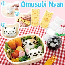 Omusubi Nyan Charaben Kitchen Tool Set