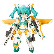 Desktop Army Frame Arms Girl Sylphy