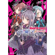 BanG Dream! Girls Band Party! Roselia Stage Vol. 1