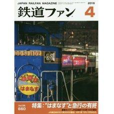 Japan Railfan Magazine April 2016
