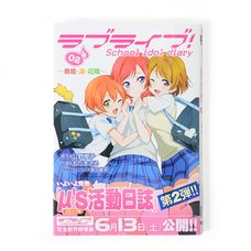 Love Live! School Idol Diary 02