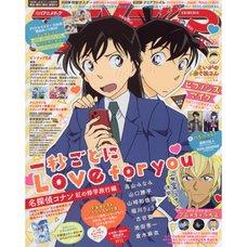 Animedia February 2019