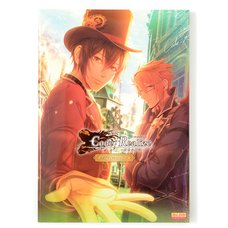 Code: Realize -Guardian of Rebirth- Official Visual Fan Book