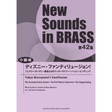 New Sounds in Brass Vol. 42: Ensemble Disney Fantillusion! for Small Band