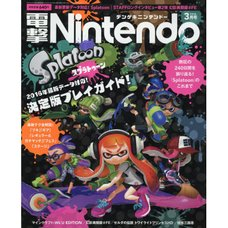 Dengeki Nintendo March 2016