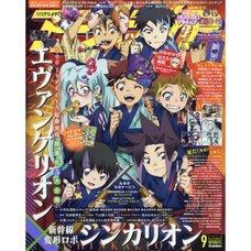 Animedia September 2018