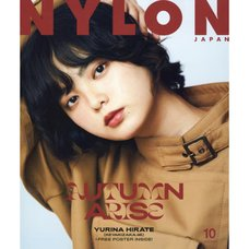 Nylon Japan October 2019