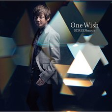 One Wish | Special Crime Investigation Unit Special 7 Ending Theme (Artist Edition)