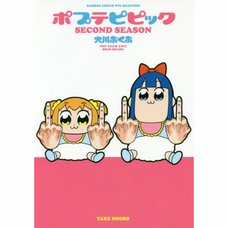 Pop Team Epic Second Season