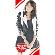 ℃-ute Concert Tour 2015 Autumn ℃an't Stop!! Solo Microfiber Towel: Maimi Yajima