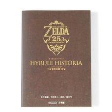 The Legend of Zelda: Hyrule Historia (Japanese Edition)