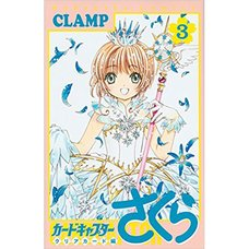 Cardcaptor Sakura: Clear Card Vol. 3