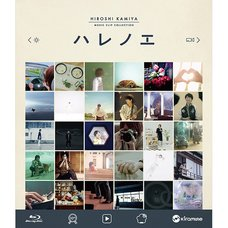 Hiroshi Kamiya Music Clip Collection Blu-ray