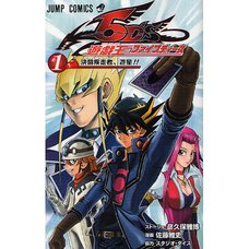Yu-Gi-Oh! 5D's Vol. 1