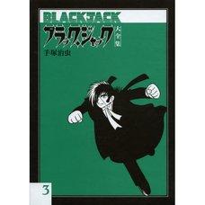 Black Jack Compendium Vol.3