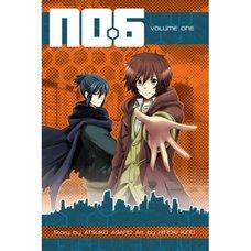 No. 6 Vol. 1