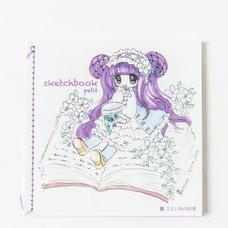 Sketch Book Petit