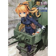 Milihime Taisen -Militärische Mädchen- Artworks Vol. 2: Light Armor Edition